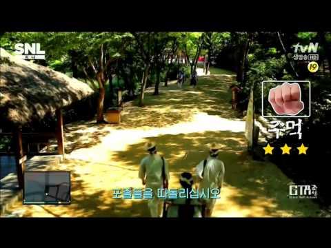 Saturday Night Live Korea videos - You2Repeat