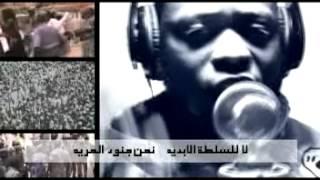 أغنية الثورة السودانية | sudan revolution song
