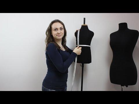 Вопрос: Как снять мерки для одежды без сантиметровой ленты?