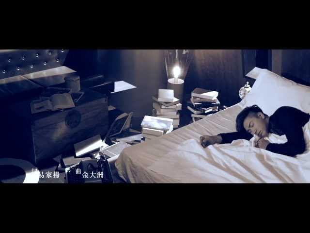 歐漢聲O.D - Good愛 Good Love (Official 高畫質 HD 官方完整版 MV)