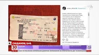 Дивом уникли катастрофи Солістка гуртуСеребророзповіла що пережили пасажири літака