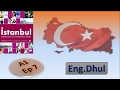 تعلم اللغة التركية // حلقة 7 // الوحدة الاولى // محادثات ج3 وبعض التمارين