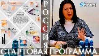Стартовая программа | Россия