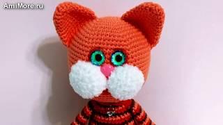Амигуруми: схема Кот Тимоха. Игрушки вязаные крючком - Free crochet patterns.
