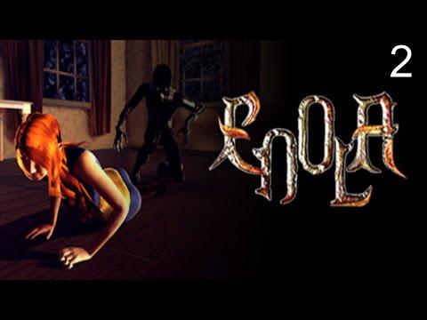 Enola - Part 2 - Indie Horror Game  