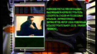 Документальный сериал Оружие ХХ века - Морская пехота 2