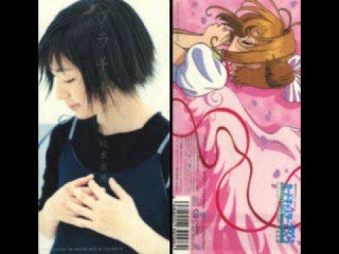 Platinum (Card Captor Sakura) - Maaya Sakamoto (orchestration only)