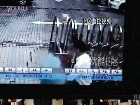 Download 深圳地陷保安員墮大坑亡(事現經過)