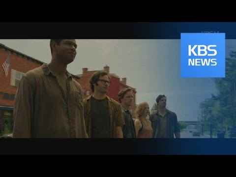 [개봉영화] 공포심이 낳는 더 강렬한 공포 '그것:두번째 이야기' 외 / KBS뉴스(News)