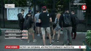 Акція солідарності з білоруським народом: Кольченко прибув до суду, засідання поки що не розпочалося
