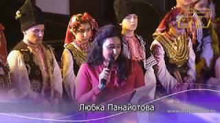 Благотворителен концерт -  От любов към живота