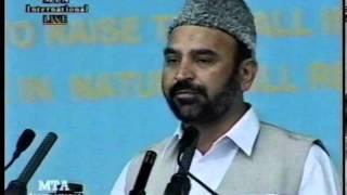 Tilawat by Mahmood Ahmad Shad (Lahore Martyr of 2010) at Jalsa Salana UK 2000