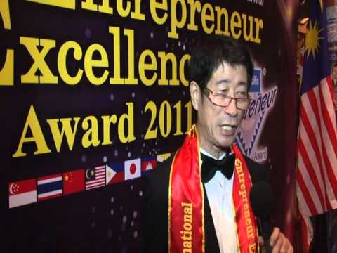 Winners Interview (2011)- Asia Pacific International Entrepreneur Excellence Award Offical Video