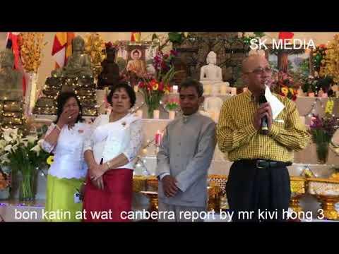 SK Media Report  bon katin At wat  Canberra By Mr Kivi Hong 3