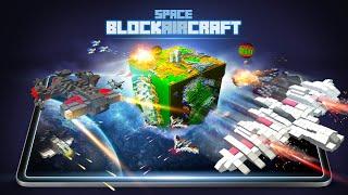 BlockAircraft-Space