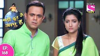Badi Door Se Aaye Hain - बड़ी दूर से आये है - Episode 168 - 6th August, 2017