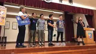 Publication Date: 2018-01-29   Video Title: Supper Moment 到佛教中華康山學校打打氣!