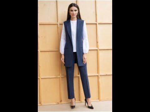 Жилет ,блуза и брюки : фирмы ЮРС. Номер модели: 19-207