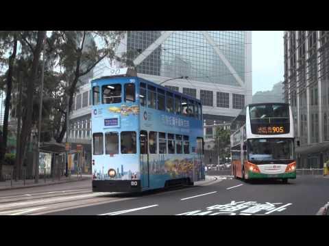 Hong Kong Buses - Around Hong Kong Island 1 -- The Urban Bits