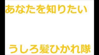 1987年 作詞:秋元康 作曲・編曲:後藤次利.