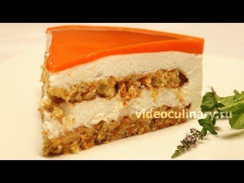 Торт Итальянское лето - Рецепт Бабушки Эммы