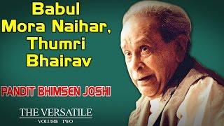 Babul Mora Naihar, Thumri Bhairavi | Pandit Bhimsen Joshi (Album:The Versatile - Bhimsen Joshi vol2)