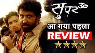 Here Is The First Movie Review Of Hrithik Roshan's SUPER 30