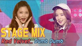 [60FPS] Red Velvet - DumbDumb 교차편집(stage mix)