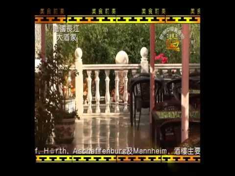 Germany Yangtze River Restaurant Group, my sponser network :p