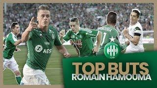 TOP BUTS - Romain Hamouma régale !