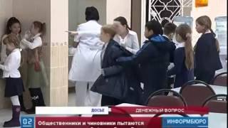 Сколько стоит бесплатное образование в Казахстане?