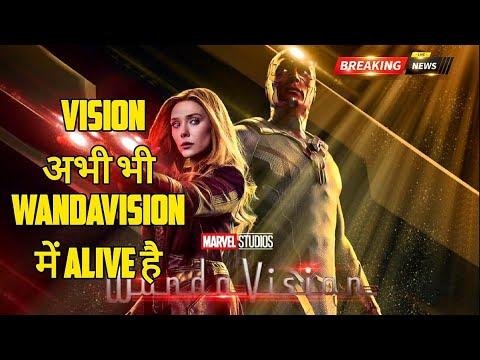 vision-is-still-alive-in-wandavision-trailer-|-proved-by-filmo-india