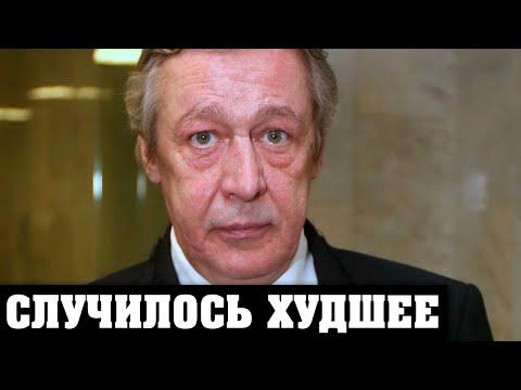 «Случилось самое худшее»: друг ЕФРЕМОВА сделал шoкиpyющее заявление