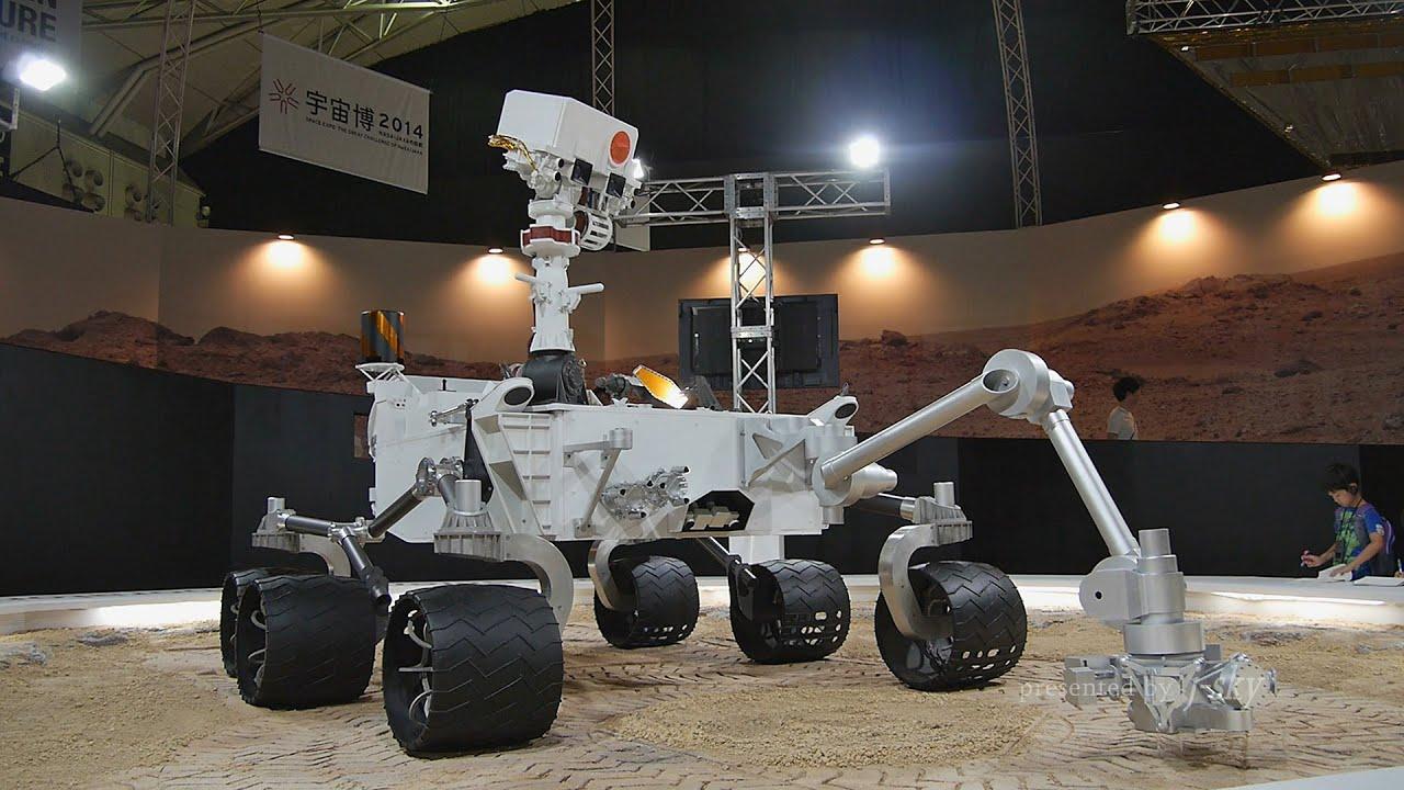NASA、7月打上げの火星探査車正式名を ...