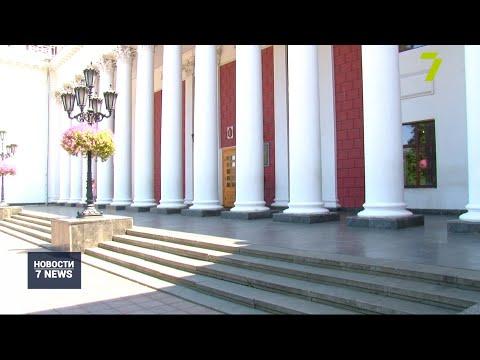 Сотрудники СБУ провели обыски в Одесской мэрии