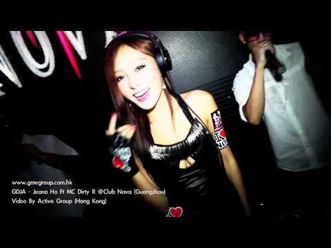 GDJA  Jeana Ho @ Club Nova Guangzhou