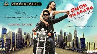 Video Shor Sharaba | Official Trailer | Rabi Pirzada | Adnan Khan | Meera | Sohail Khan Production download MP3, 3GP, MP4, WEBM, AVI, FLV Juli 2018