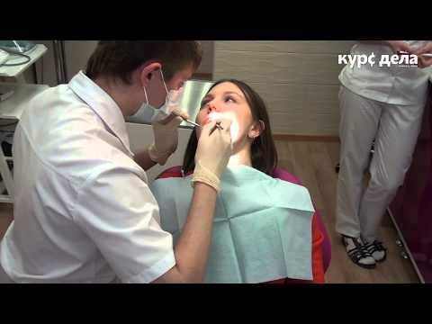Семейная стоматологическая клиника г.Челябинск