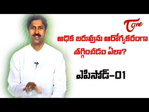 Manthena Satyanarayana Raju | How to lose Heavy Weight Tips | Episode-01