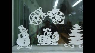 Новогоднее украшение окон (вытынанки шаблоны трафареты) к новому году