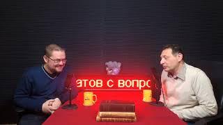 Ежи Сармат и Борис Кагарлицкий об элитаризме  (видео с канала рабкор)
