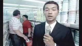全聯豪華旗艦店 (CF of Pxmart)