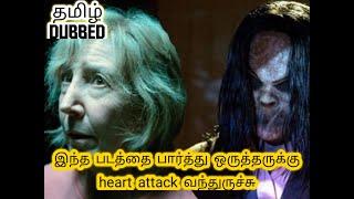 top 3 best hollywood movie|must watch|isaidub tamil