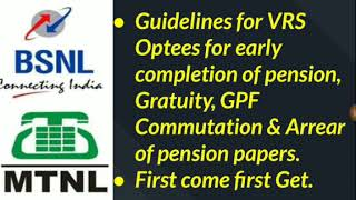 BSNL-MTNL, Pension, GPF, Gratuity, Commutation Paper Guidelines