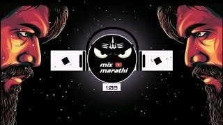 Kokh Ke Rath Mein KGF Chapter 1   KGF Orignal Mother BGM ReMix DJ Mahesh And DJ Shailesh
