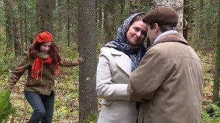 «Свадьба с приданым. 50 лет спустя».
