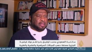 مواطن سعودي يمتلك مكتبة لمواد الجزيرة منذ انطلاقتها