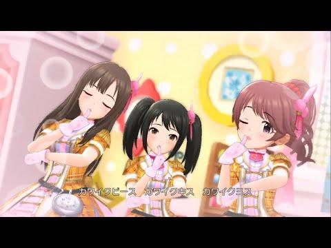 【デレステMV】 Kawaii make MY day!(GAME ver.) ドレスコーデ:メロウ・イエロー衣装風
