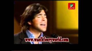 Wael Kfoury Arreb layye