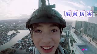181208 奇妙的食光 EP12 Justin Huang 黄明昊 Cut